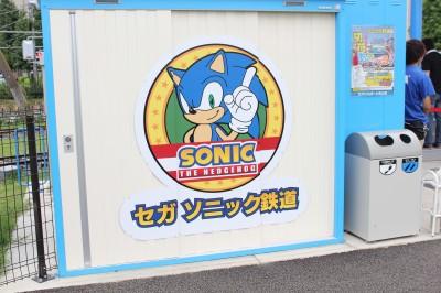 ららぽーと富士見 セガ ソニック鉄道