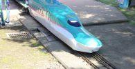 ミニ新幹線はやぶさ