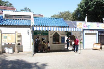 市川動植物園入場口