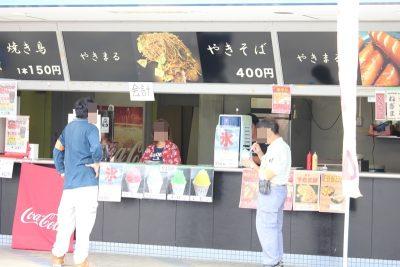 川崎競馬場の売店ランチ
